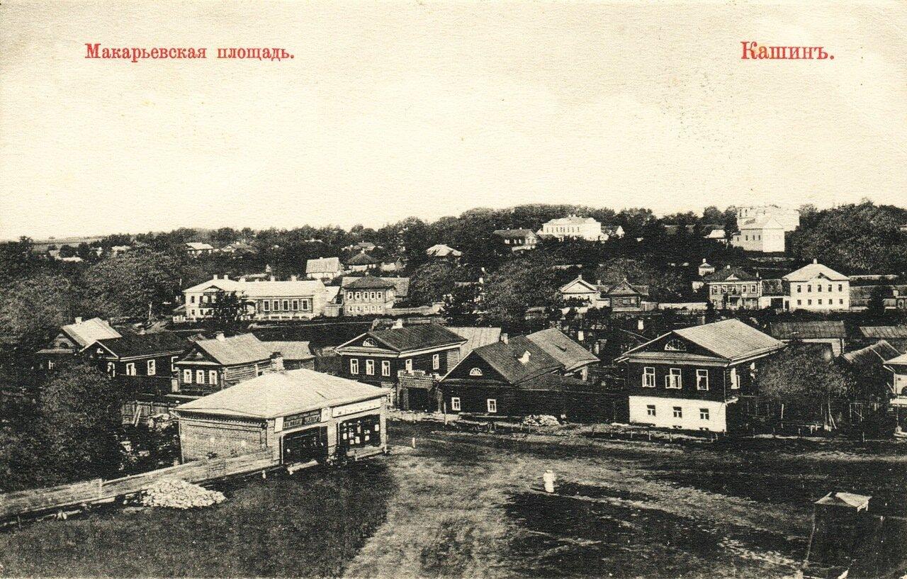Макарьевская площадь