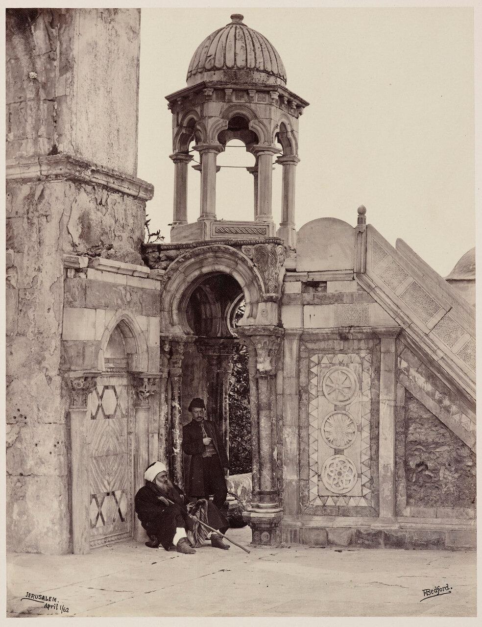 1 апреля 1862. Мечеть Купол Скалы, Иерусалим