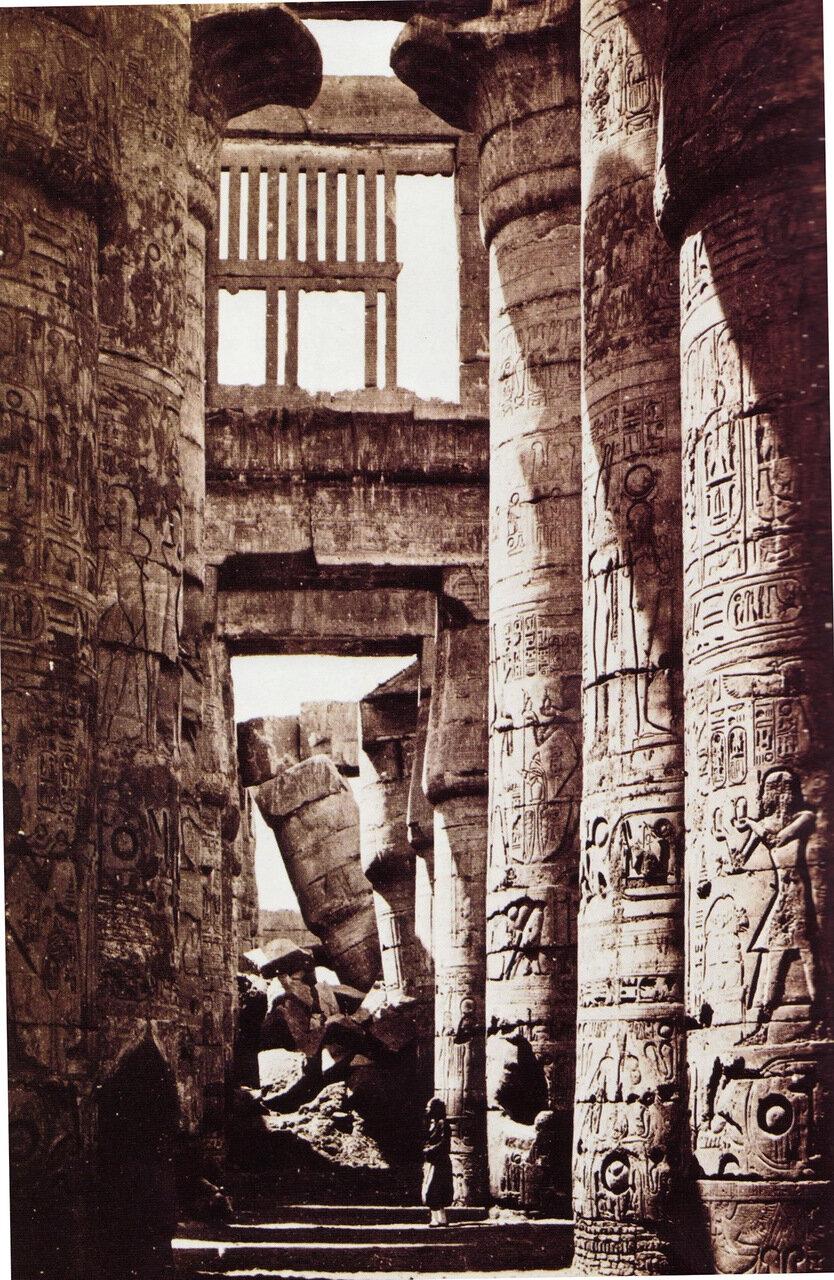 Фивы. Карнак. Колонный зал.1856