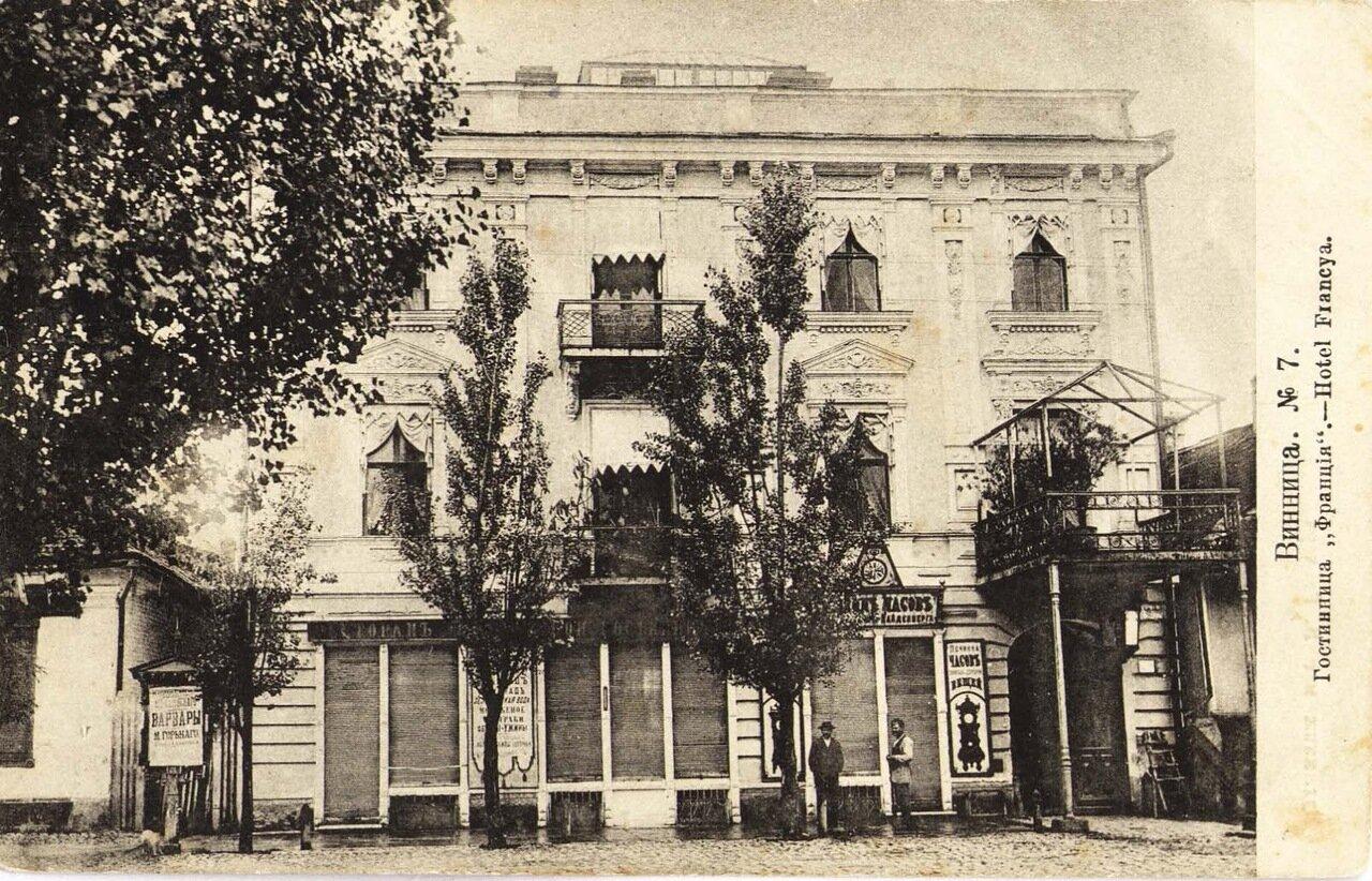 Гостиница «Франция»