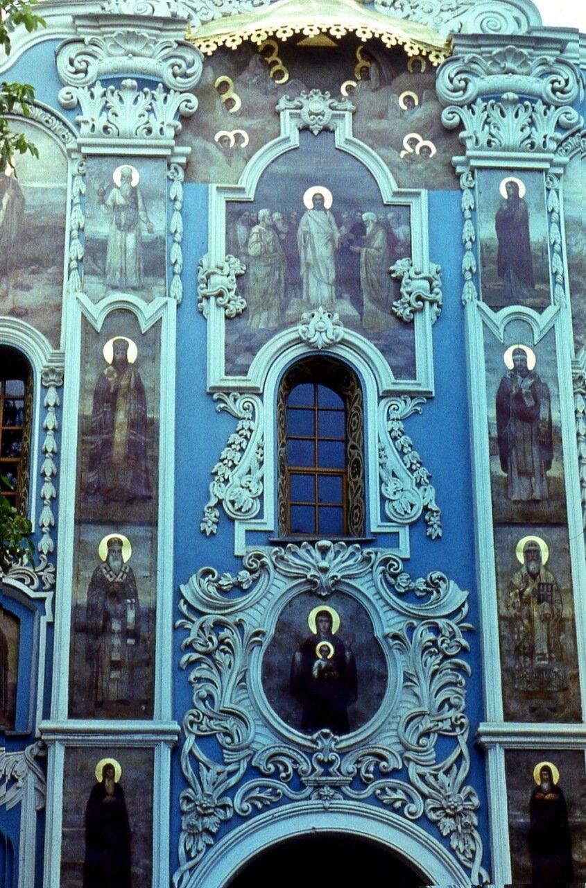 2.  Фрагмент Троицкой церкви