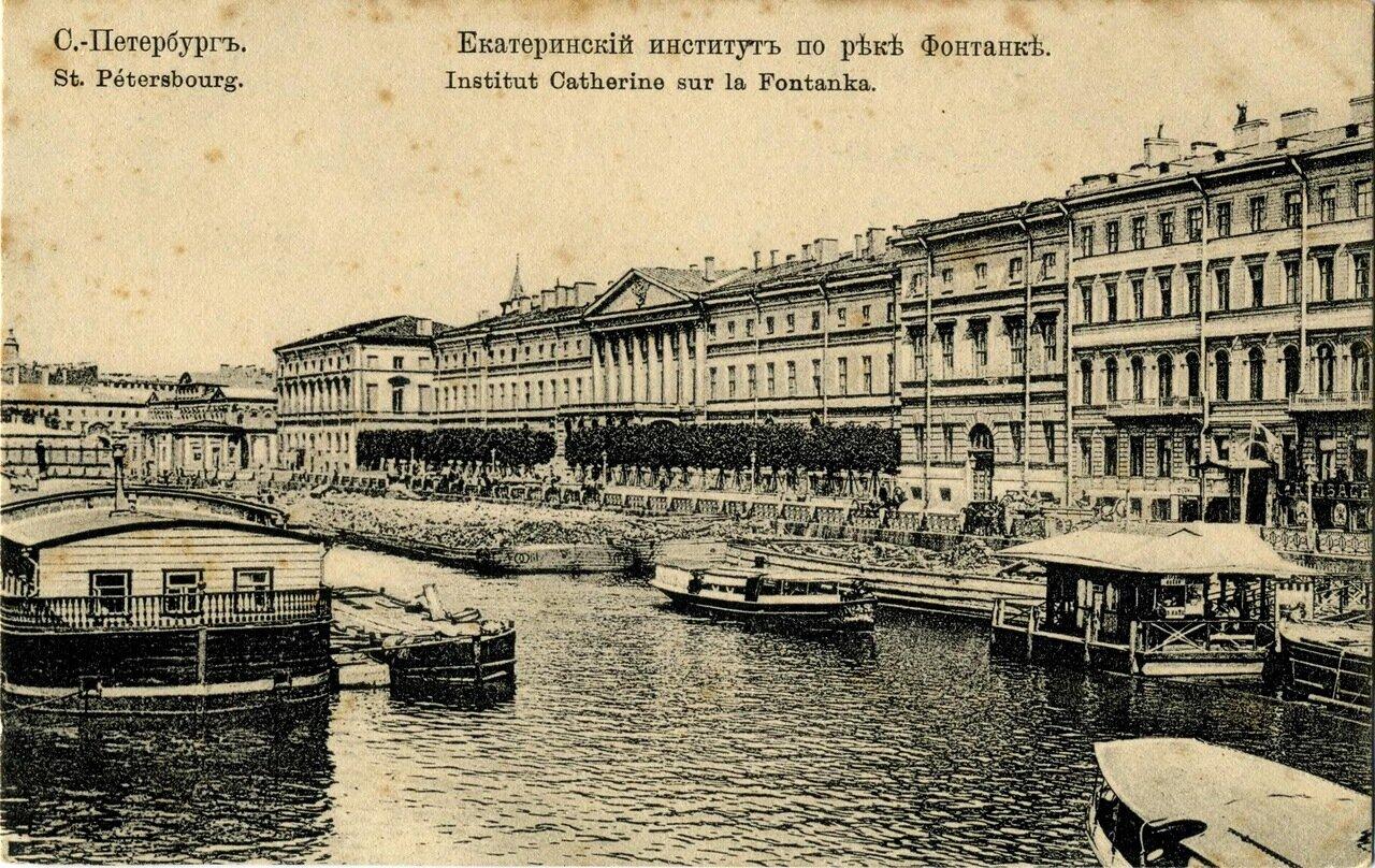 Екатерининский институт на реке Фонтанке