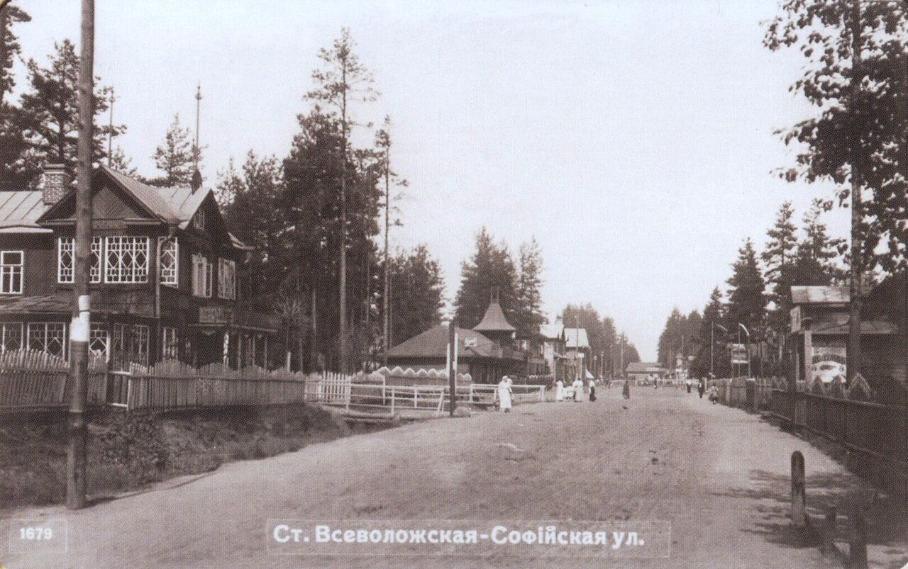 Софийская улица