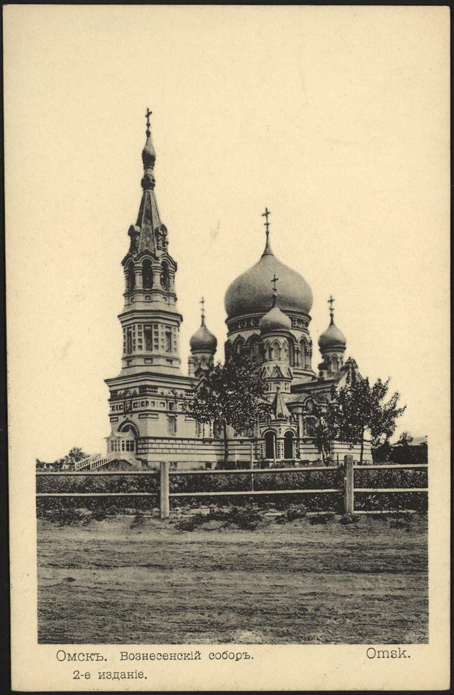 Вознесенский собор. 1905