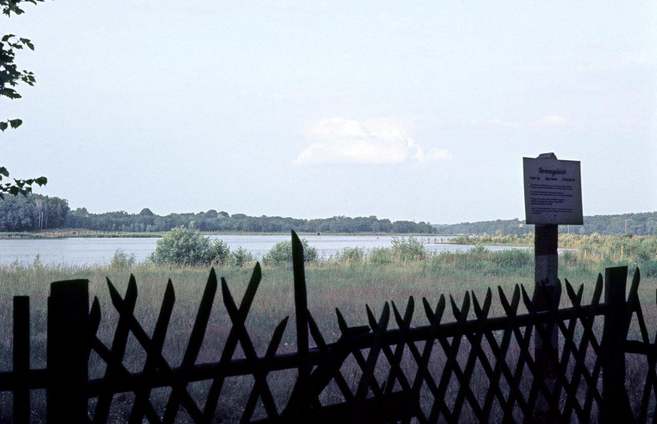 1967. Панорама из пограничной зоны
