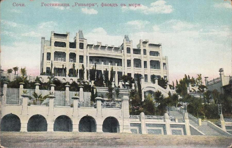 «Кавказская Ривьера». Фасад с моря
