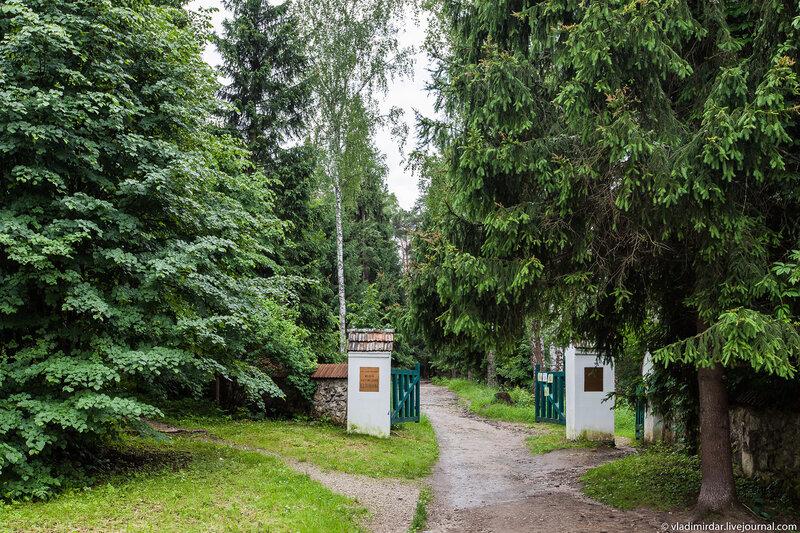 Ворота усадьбы Поленово