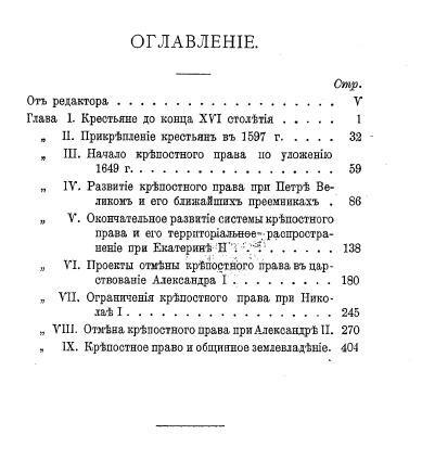 История России 0_e8895_335f61db_L