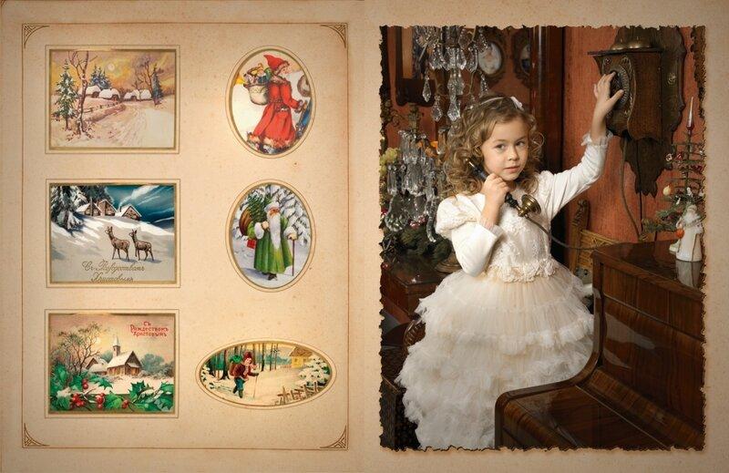 Проект екатерины рождественской рождественские открытки
