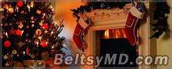 Как праздновать Рождество – депутаты в замешательстве
