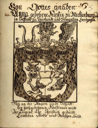 Герб герцогини Анны