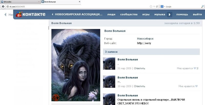 http://img-fotki.yandex.ru/get/9326/13753201.23/0_8ad42_cb693a6_XL.jpg