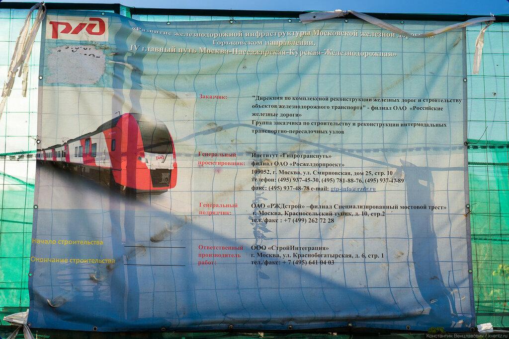 Видавший виды плакат о строящемся объекте. Дат начала и окончания строительства нет