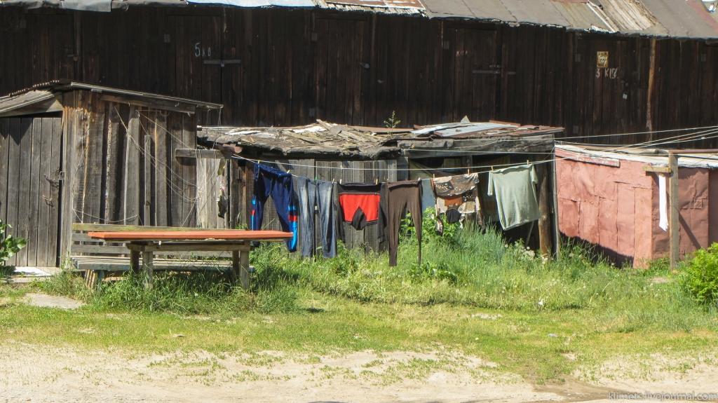 Ялуторовск. Часть 3. Городская среда.