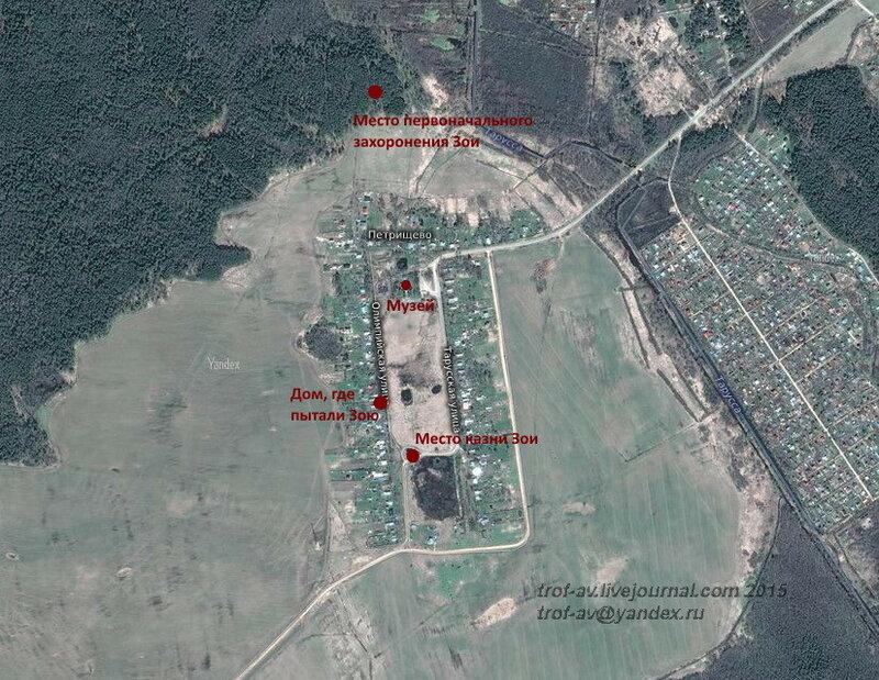Карта музея Зои Космодемьянской
