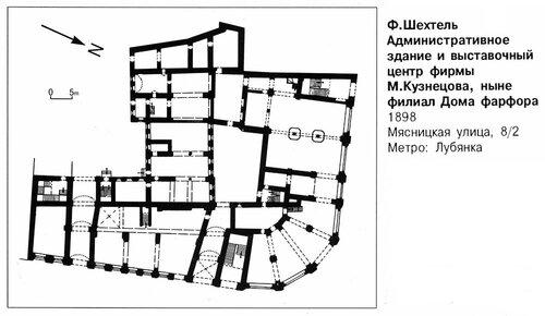 Административное здание и выставочный центр фирмы М. Кузнецова, филиал дома Фарфора,план