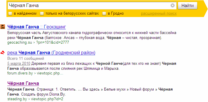 http://img-fotki.yandex.ru/get/9326/18026814.71/0_86627_e5f5c0e6_XL.png