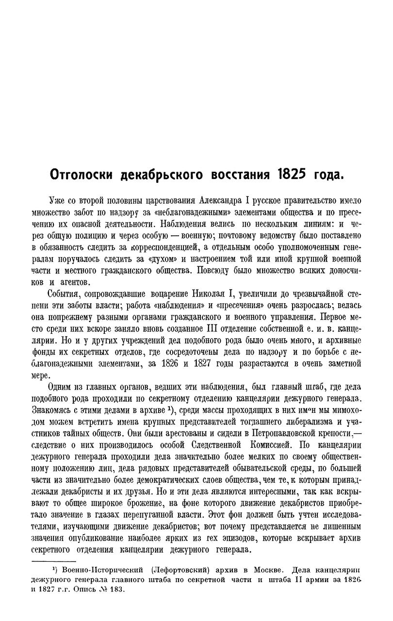 https://img-fotki.yandex.ru/get/9326/199368979.af/0_21771e_c49e0db3_XXXL.png