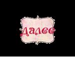 0_c5c10_f96b7ac9_S.png
