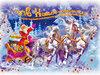 Скачать новогодние обои 2015