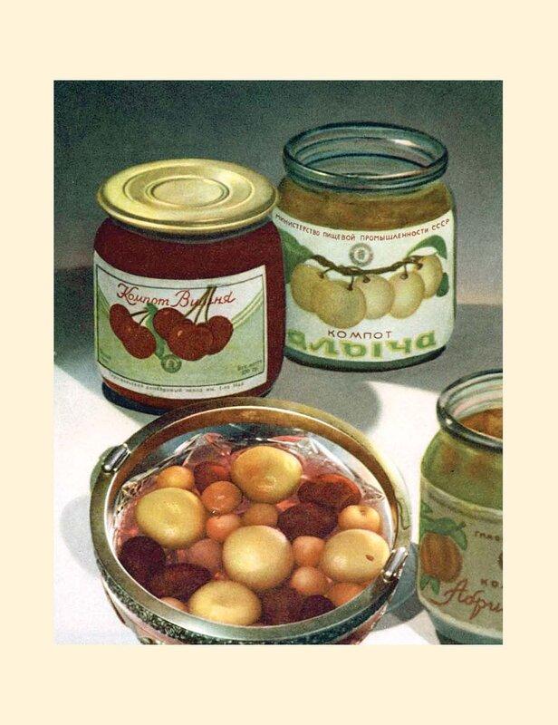 381. Книга о вкусной и здоровой пище 1952_Страница_381.jpg