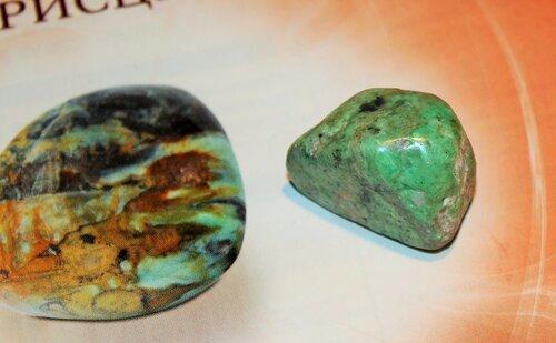Энергия Камней №62 - Варисцит
