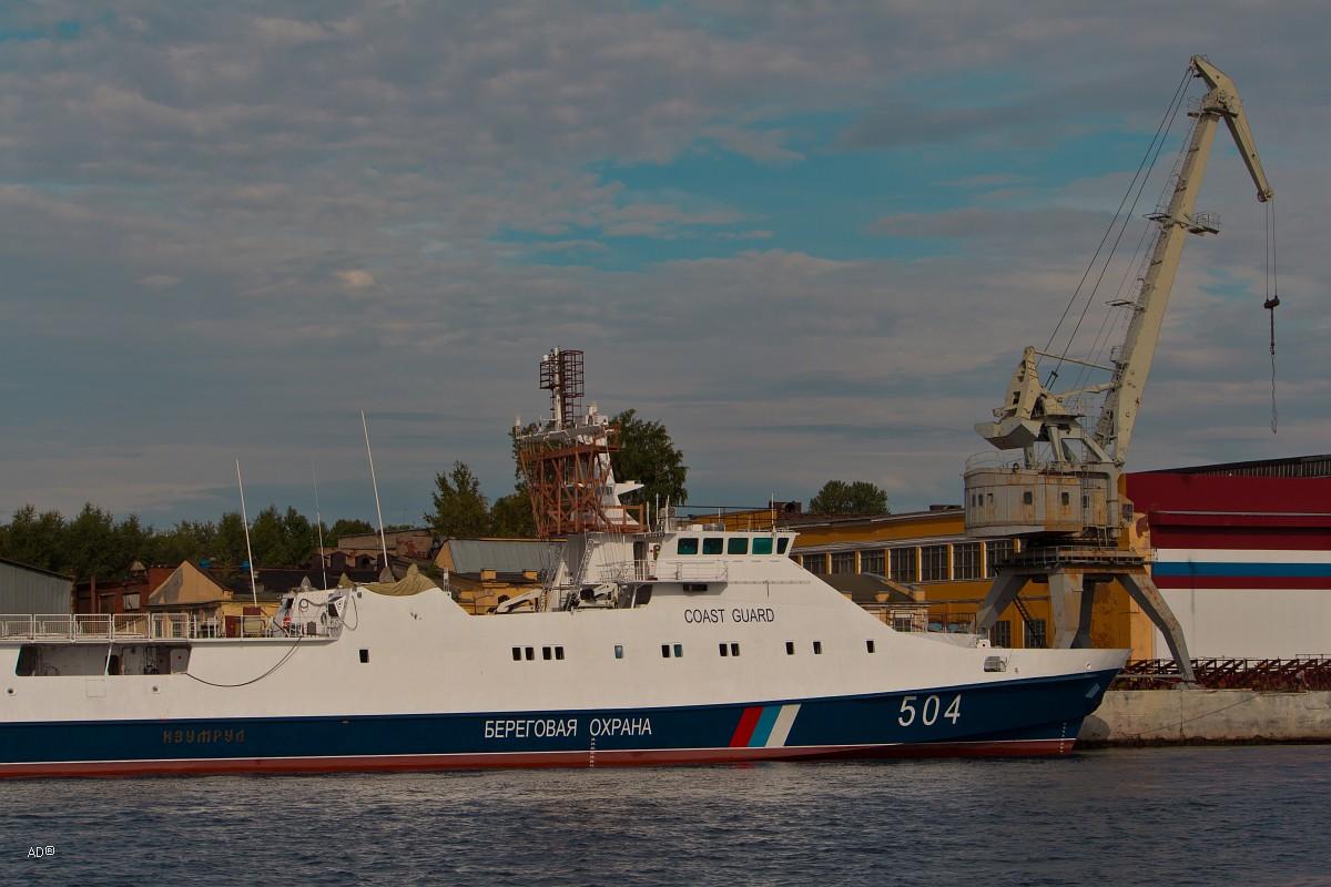 Пограничный сторожевой корабль второго ранга «Изумруд» № 504