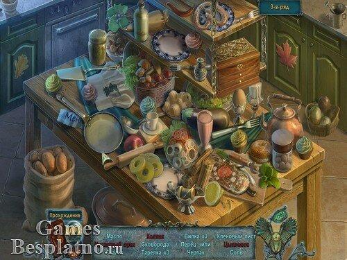 Кладбище обреченных 5: Морозная скорбь. Коллекционное издание