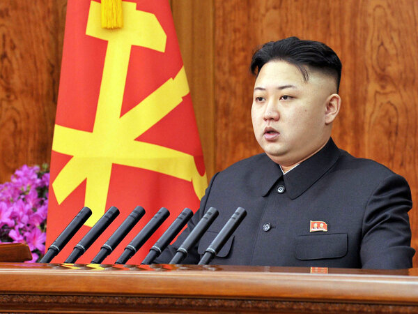 Ким Чен Ын отдал своего дядю на растерзание псам