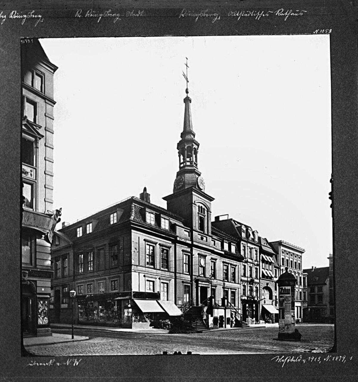 Альштадская мэрия. 1913 год