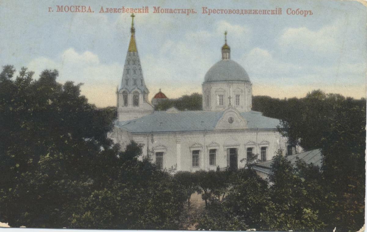 Алексеевский монастырь. Крестовоздвиженский собор