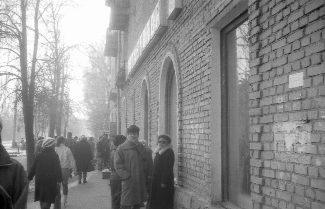1990. Новомытищинский проспект, магазин Галантерея.