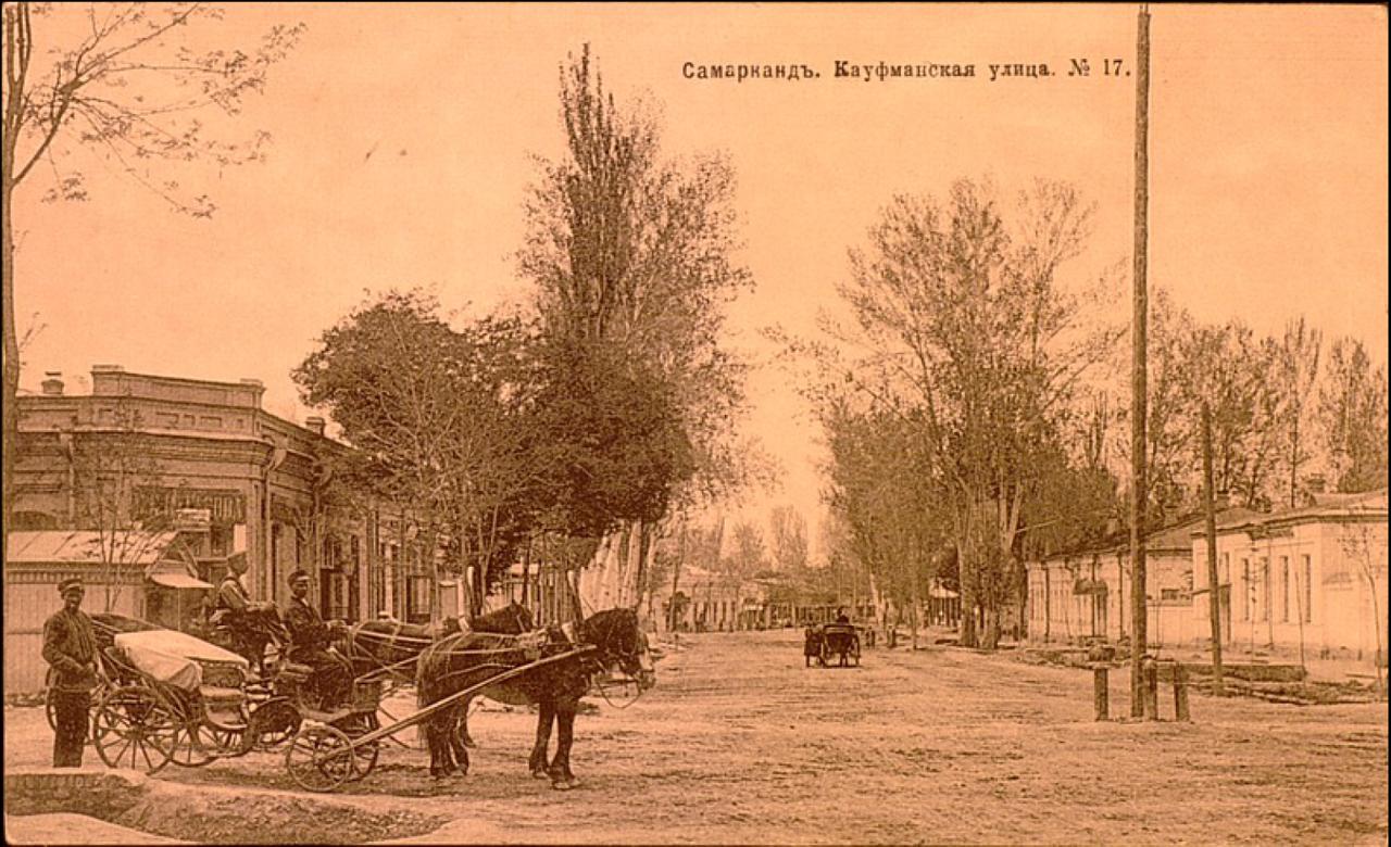 Кауфманская улица