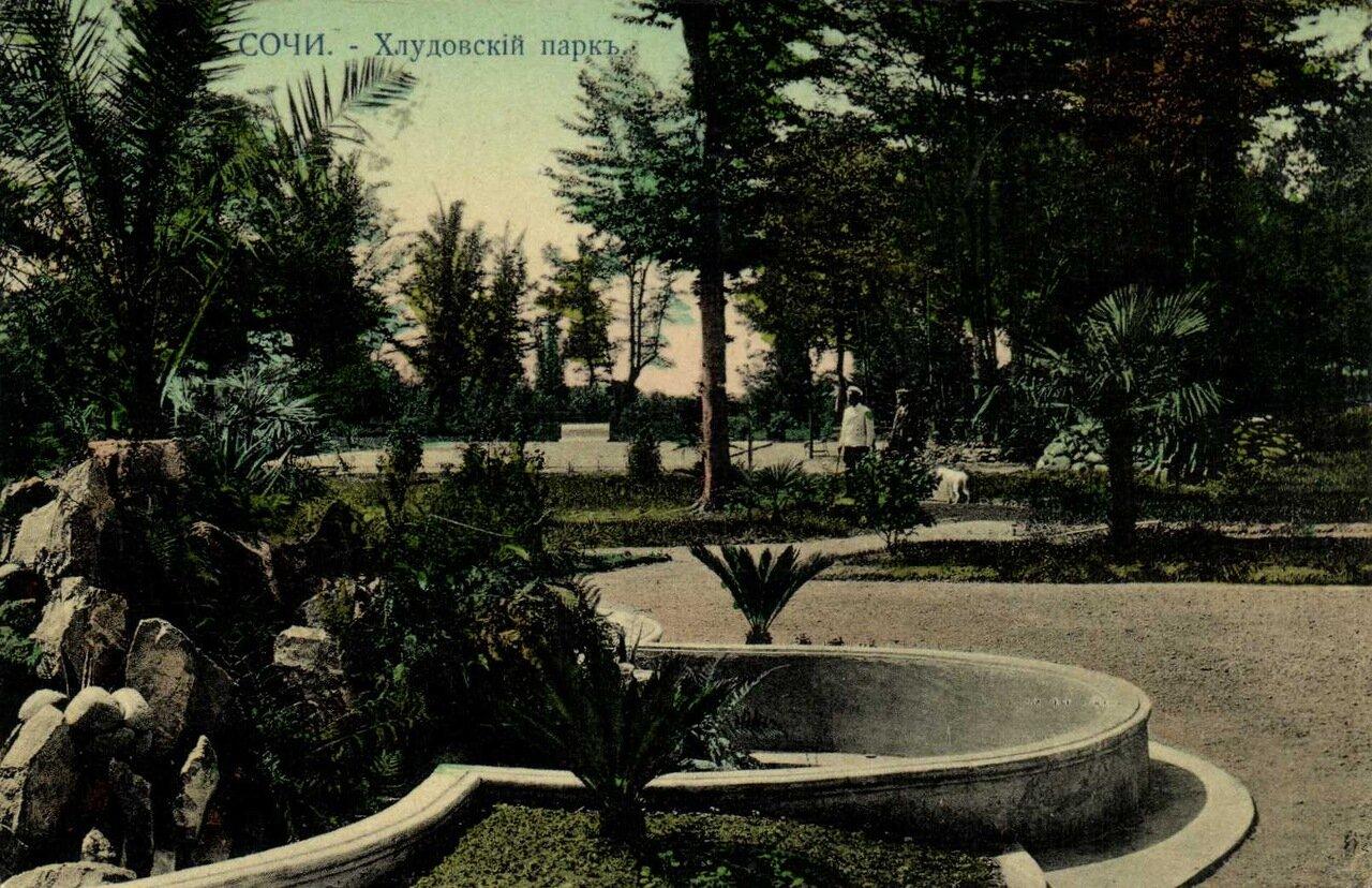 Хлудовский парк