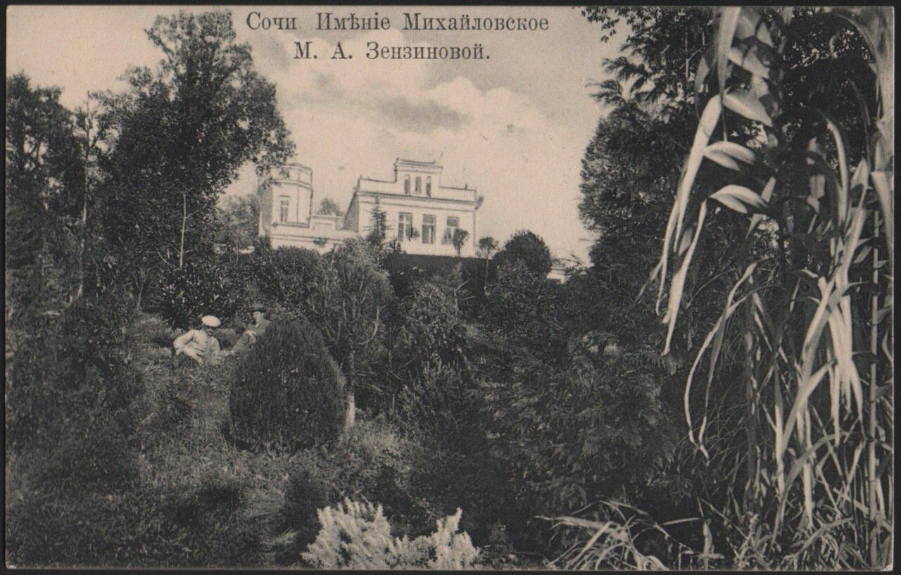 Имение «Михайловское» М.А. Зензиновой