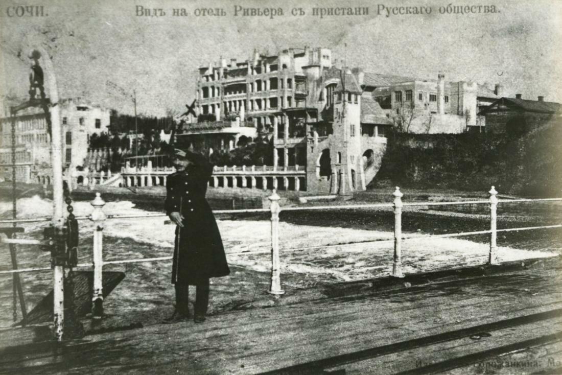 «Кавказская Ривьера». Вид с пристани Русского общества
