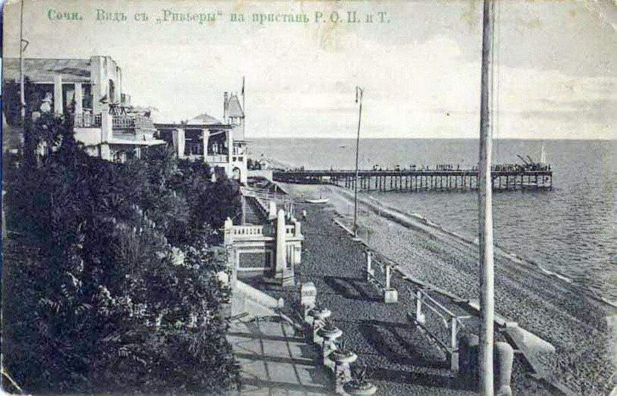 «Кавказская Ривьера». Вид на пристань Р.О.П и Т