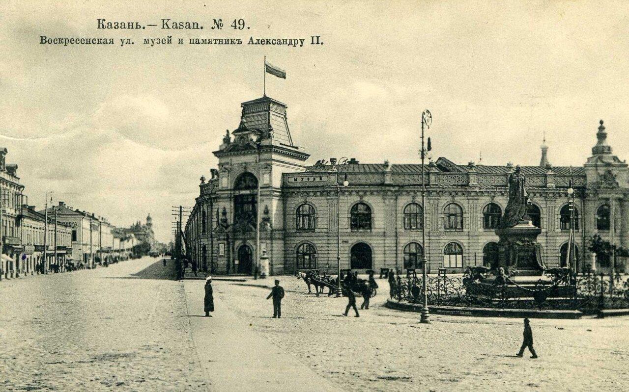 Воскресенская улица, музей и памятник Александру Ii