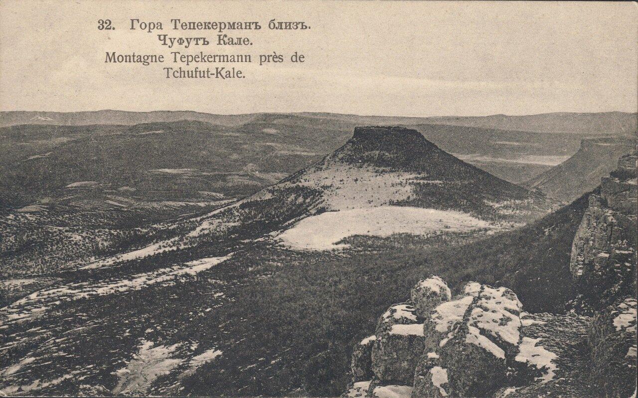 Гора Тепекерман близ Чуфут Кале