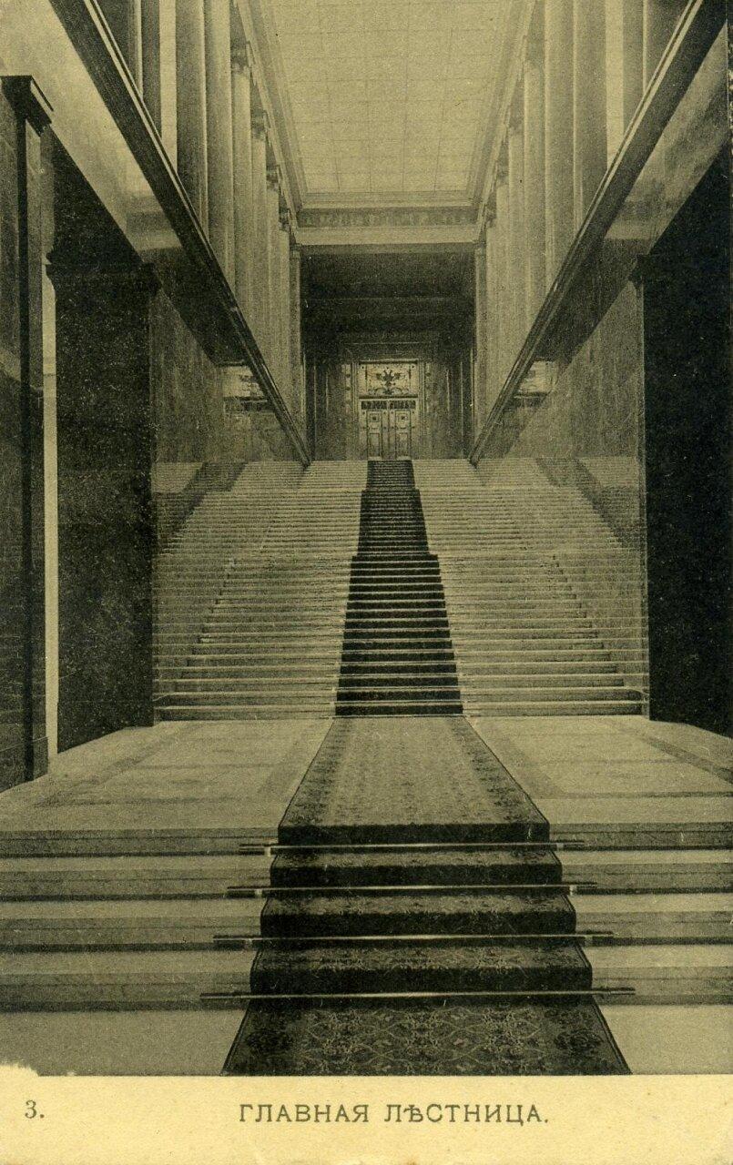 Музей Изящных искусств им Александра III. Главная лестница