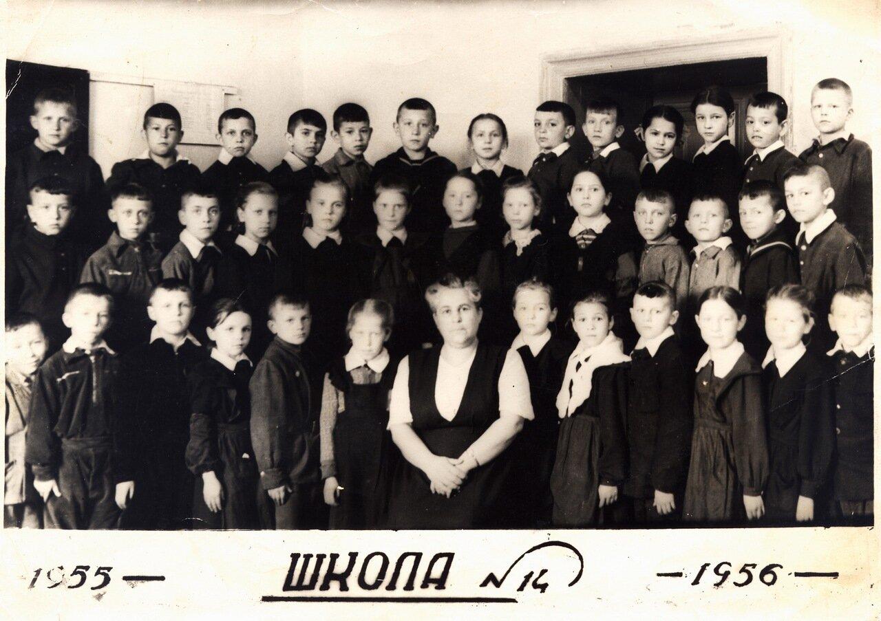 1956. Орехово-Зуевская школа №14