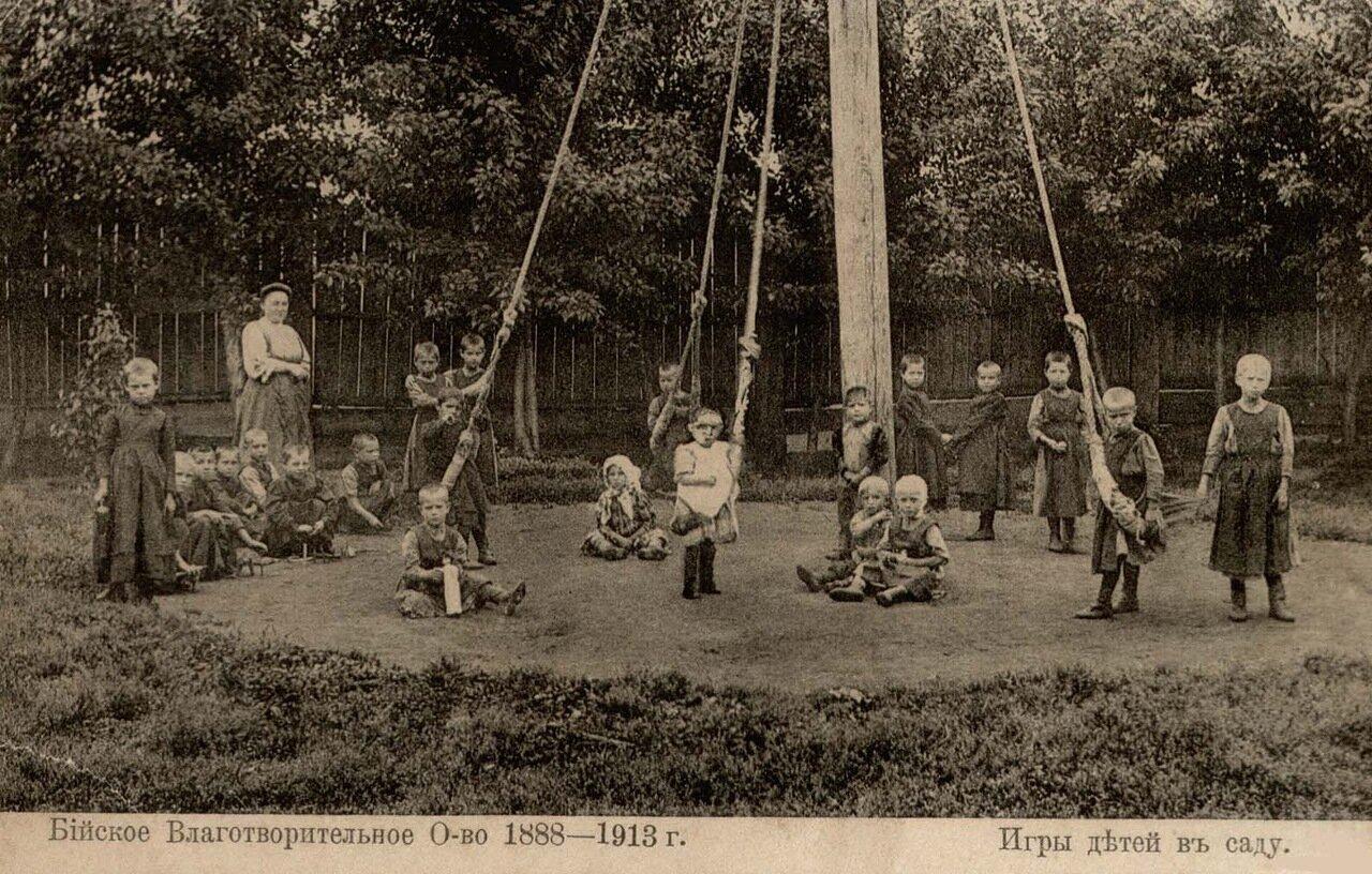 . Бийское благотворительное общество. Игры детей в саду