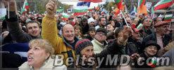 Болгария: митинги сторонников и противников правительства