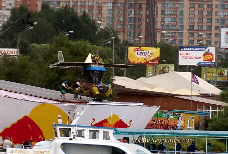 Земля средневековья, Red Bull Flugtag 2013, Москва