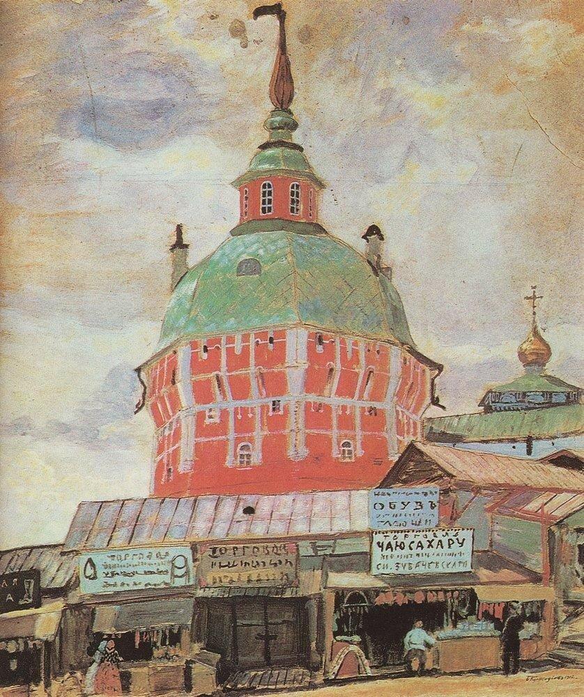 Красная башня Троице-Сергеевой лавры. 1912.jpg