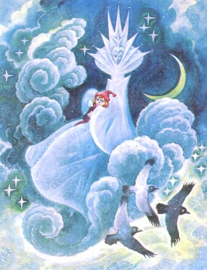 Книга рисунок для детей 7