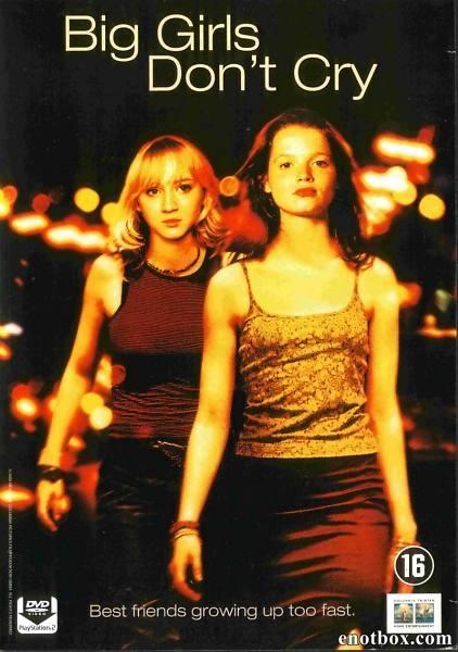 Большие девочки не плачут / Große Mädchen weinen nicht (2002/DVDRip)