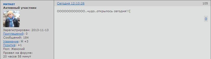 http://img-fotki.yandex.ru/get/9327/18026814.68/0_84c80_bba17b11_XXL.png