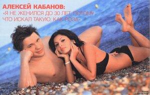 http://img-fotki.yandex.ru/get/9327/19411616.39d/0_eba3b_83b79f79_M.jpg