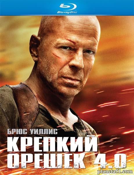 Крепкий орешек 4.0 / Live Free or Die Hard (2007/HDRip)